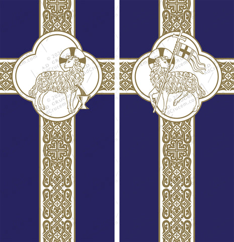 Ad Crucem Agnus Dei Advent Banners Set of Two