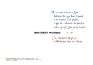 Ad Crucem Christmas Card Christ's Titles