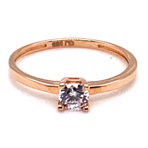Ring 585/-Rotgold
