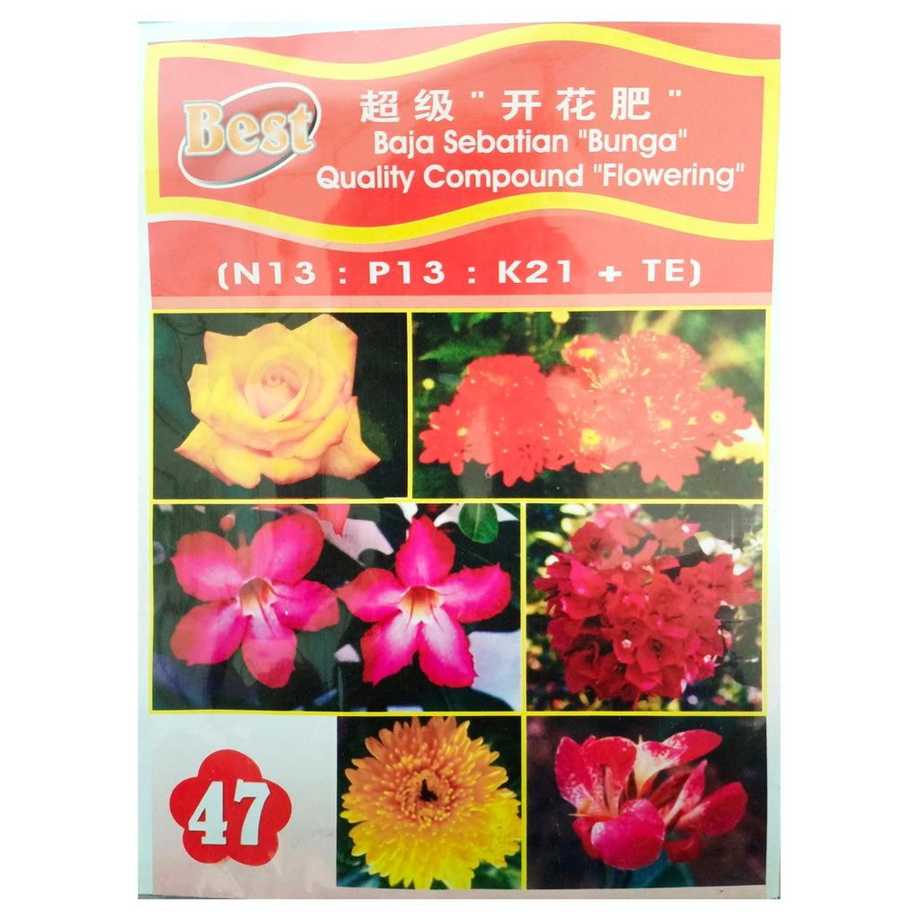 NPK solid fertilizer for flowering 47 (400g)