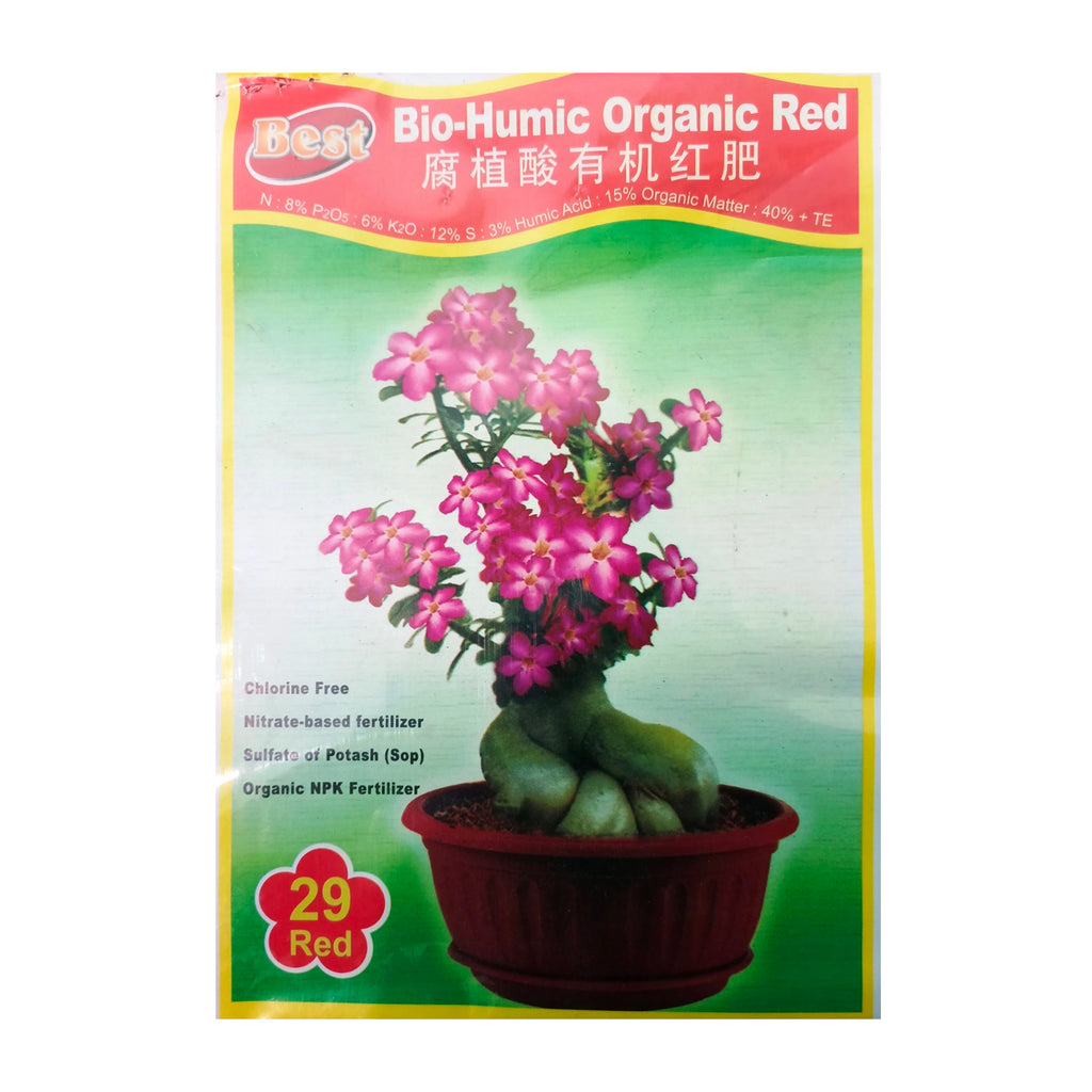 Bio-Humic Organic Red Fertilizer 400gm