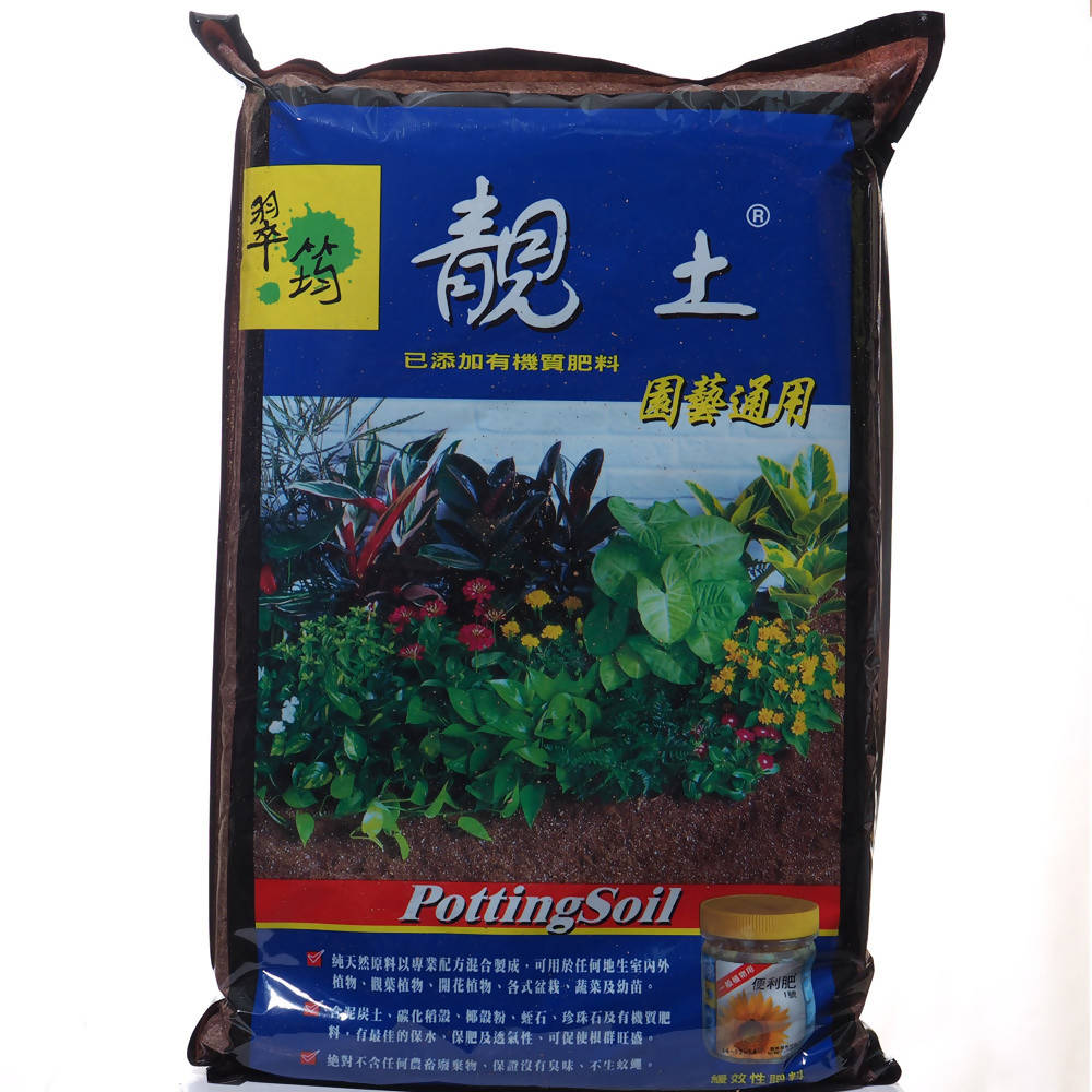 Potting Soil JIngTu, 靓土