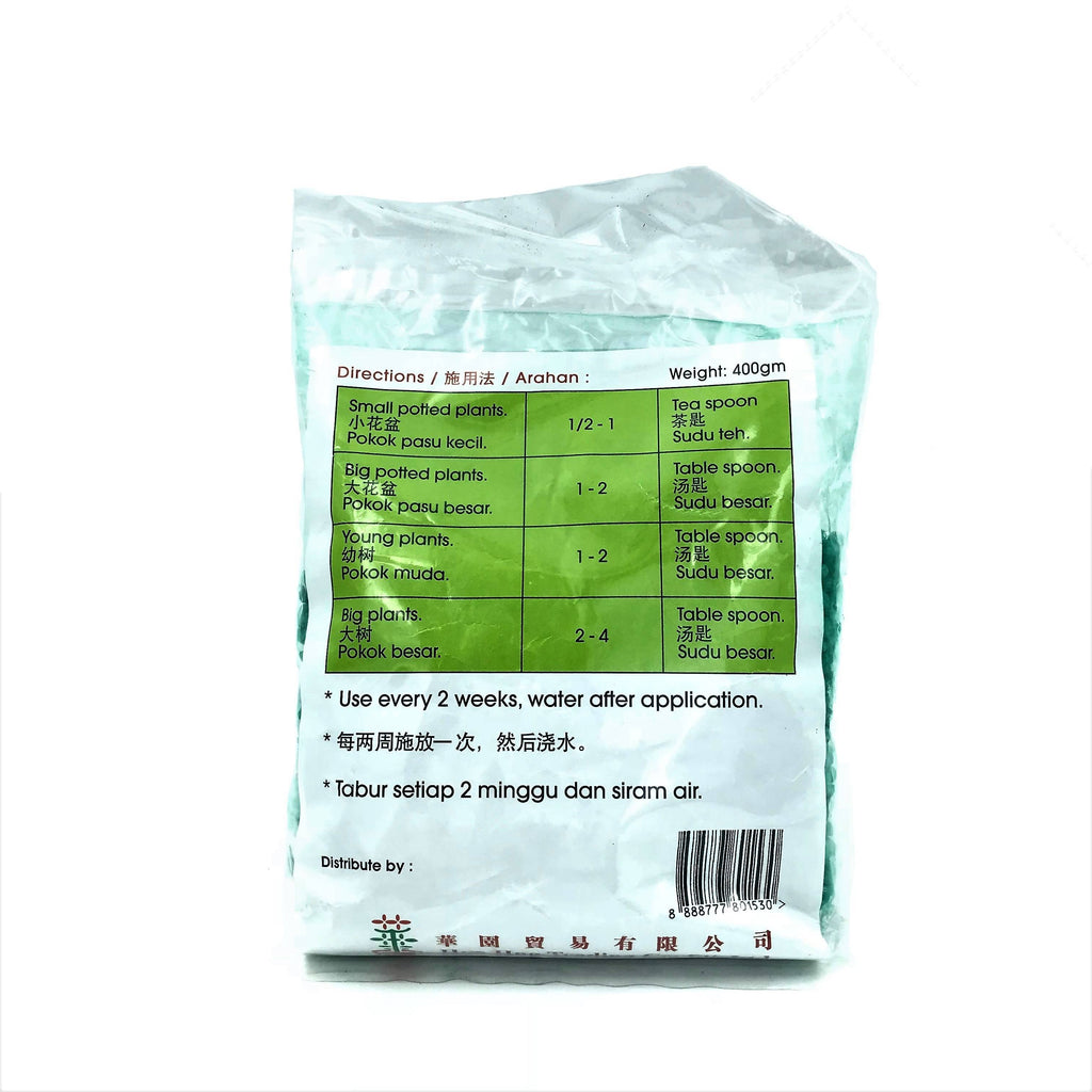 NPK Solid Fertiliser 45, Leafy (400g)
