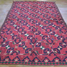 Load image into Gallery viewer, Hand-Woven Afghan Tent Band Suzani  Handmade Textile/Rug (Size 5.6 X 9.3) Brrsf-1500