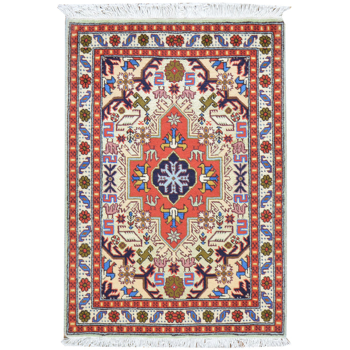 Hand-Knotted Oriental Persian Ardabil Wool Rug (Size 2.4 X 3.4) Cwral-5535