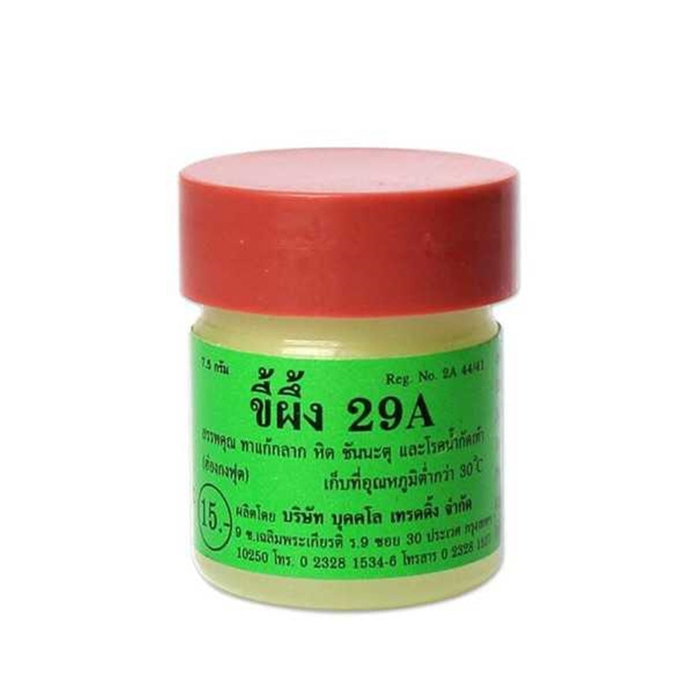 Antimicrobial Fungal Salicylic Acid Ringworm Scabies Eczema Cream Ointment Treatment