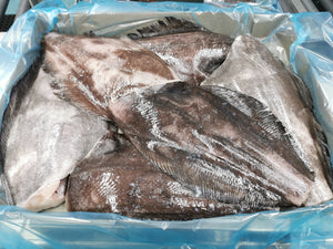 37lbs/50lbs Bulk Whole Turbot (Greenland Halibut) H&G - Assorted Size