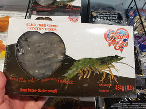 Black Tiger Shrimp, Prawn (1 lb)