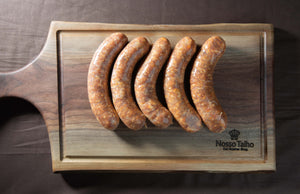 Mild Italian Sausage (10 pc for $14)