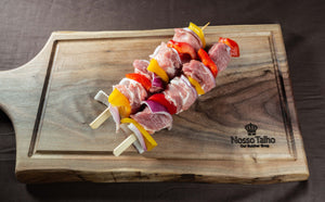 Pork Kabob, with vegetables