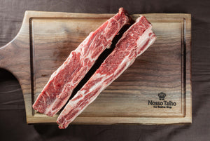 "Brasing Short Rib, 2"" cross cut (20 oz)"