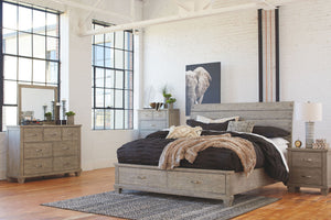 Naydell Storage Panel Bed