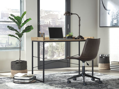 Gerdanet Home Office Set