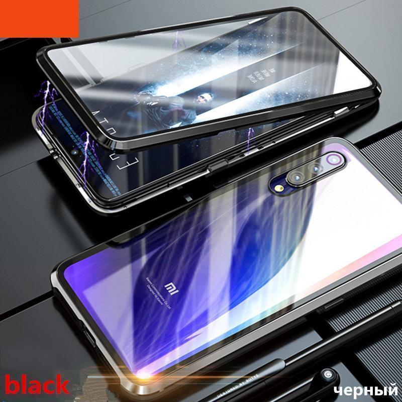 Tempered Glass Magnetic Adsorption Phone Case for Xiaomi Redmi