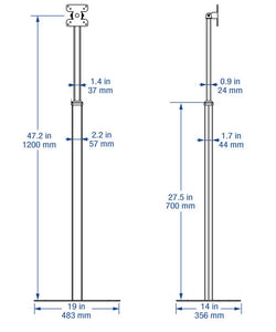 Standard Adjustable Floor Stand (IES50)