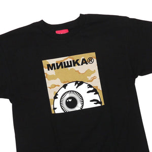 Mishka : Keep Watch Desert Camo Tee (Black)