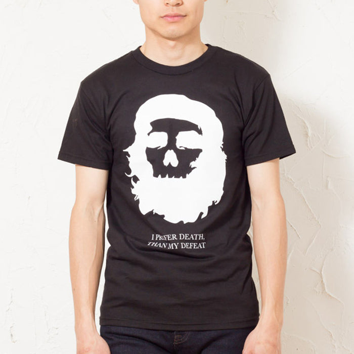 Black Scale: Marxist Skull (Black)