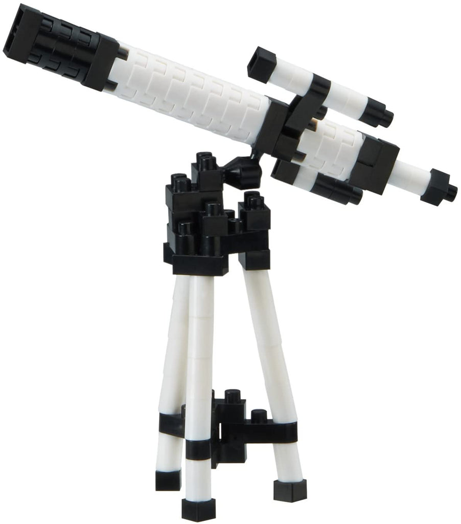 Astronomical Telescope Nanoblock - STEAM Kids Brisbane
