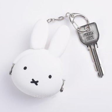 Pochi Baby Miffy Keyring and Mini Coin Purse - STEAM Kids Brisbane