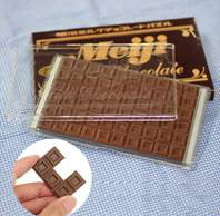 meiji chocolate puzzle