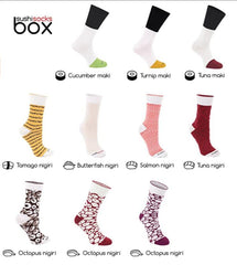 Here is the complete group of socks that come with the sushi socks box.