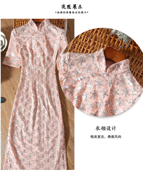 Short Sleeves Lace Sequin Cheongsam