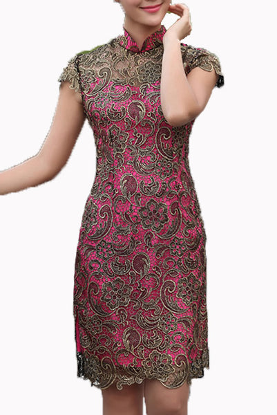 Cap Sleeves Gold Pink Lace Contrast Cheongsam