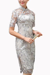 Short Sleeves Silver Embroidered Lace Qipao Cheongsam