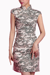 Cap Sleeves Digital Camouflage Cheongsam