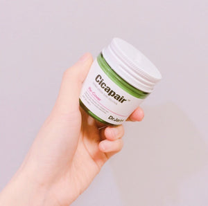 [Product Review] Dr. Jart+ Cicapair Recover Cream