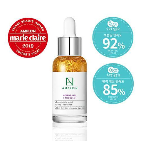 [AMPLE:N] PeptideShot Ampoule (30ml)