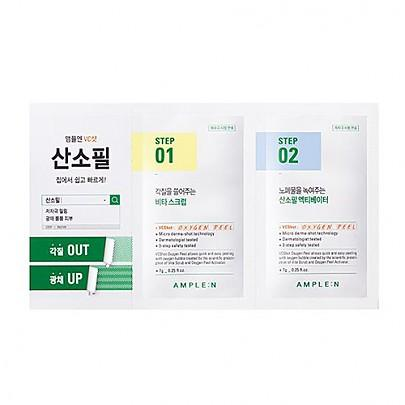 [AMPLE:N] VCShot Oxygen Peel (1pc/10pcs)