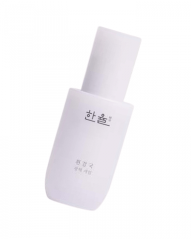 Hanyul White Chrysanthemum Radiance Serum 40ml