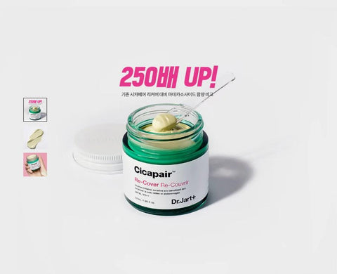 [DR.JART+] Cicapair Recover Cream 55ml