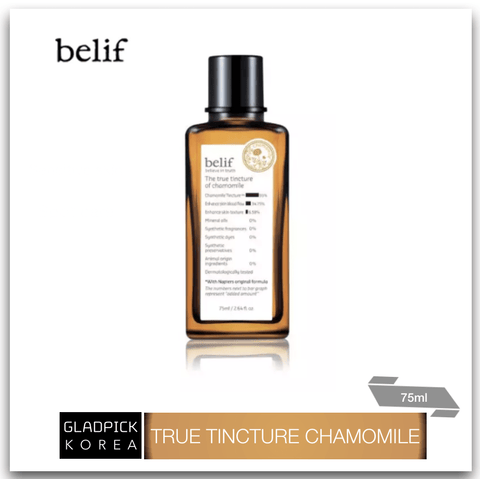 [belif] The True Tincture of Chamomile (75ml)