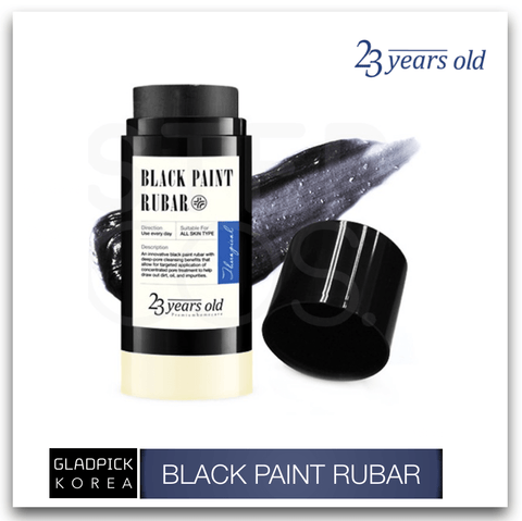 [23 Years Old] Black Paint Rubar (45g)
