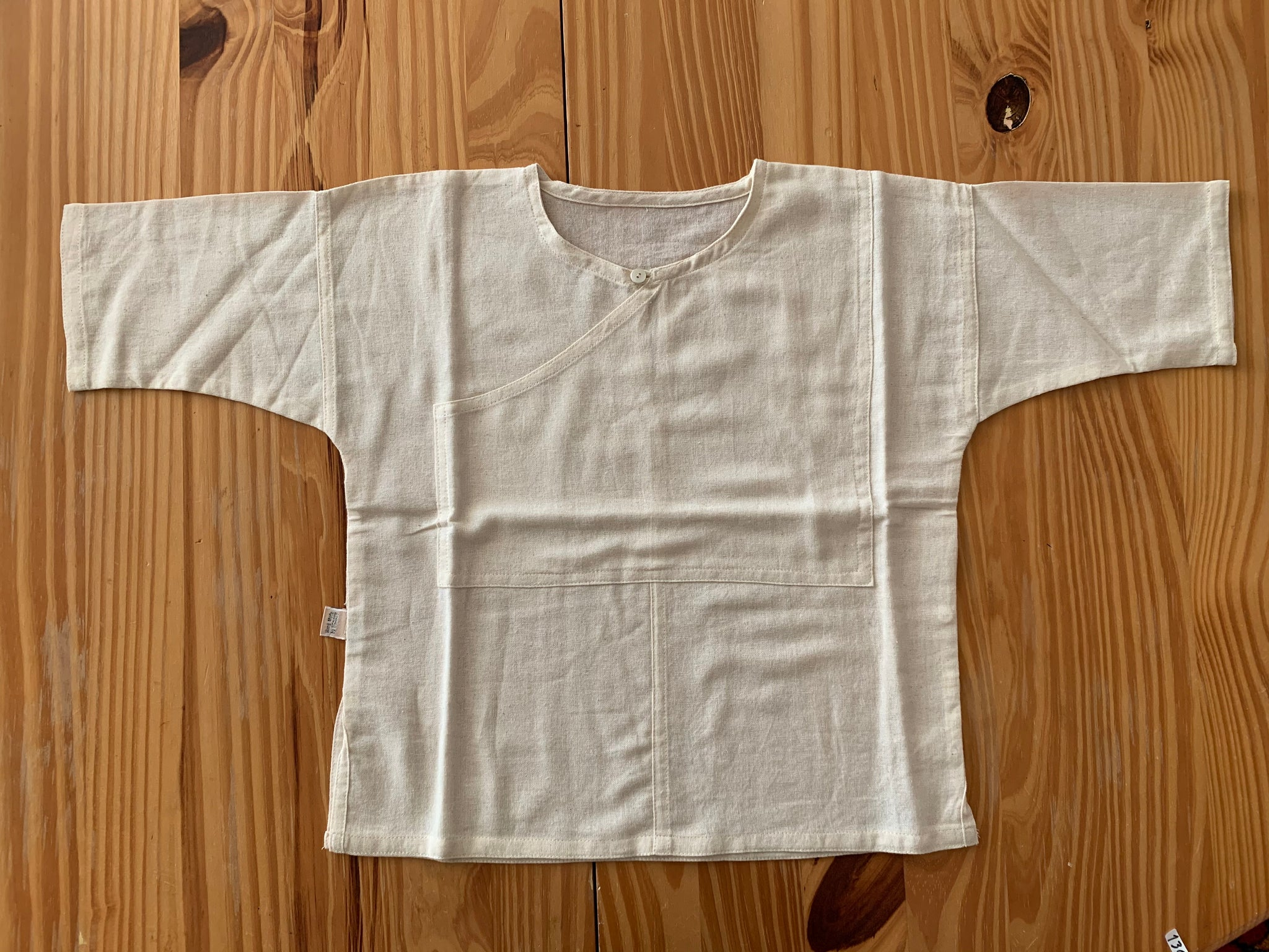 Round-Neck Inner Shirt For Kids 9501B - Natural White