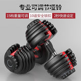 2020 New popular 52.5lb adjustable dumbbell set 24kg  household fast automatic High quality dumbbells Fitness equipments