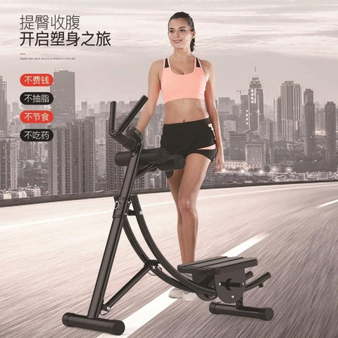 Abstinator Lazy Person Abdominal Beauty Machine Small Man Waist and Capuchyma Muscle Folding Fitness AB COASTER