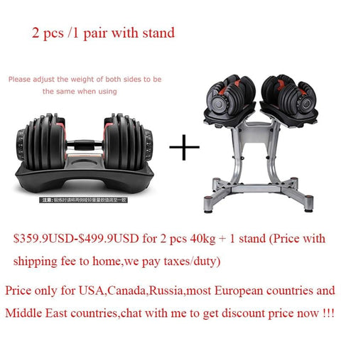 2020 Man home exercise body muscle advanced intelligent rotation can quickly adjust the weight of 40kg dumbbell set