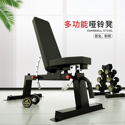 Professional personal training training commercial backrest cushion adjustable fitness chair bird bench dumbbell bench