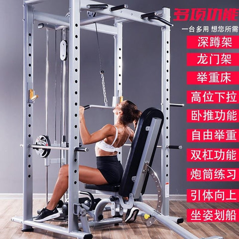 Indoor fitness free frame weightlifting bench press multifunctional equipment professional squat barbell rack gantry frame