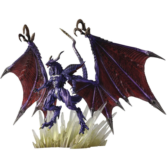 Bring Arts Final Fantasy Creatures: Bahamut