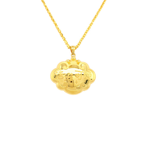 24K Gold Baby Mouse Locket Pendant
