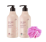 Flor de Man Jeju Prickly Pear Body Set