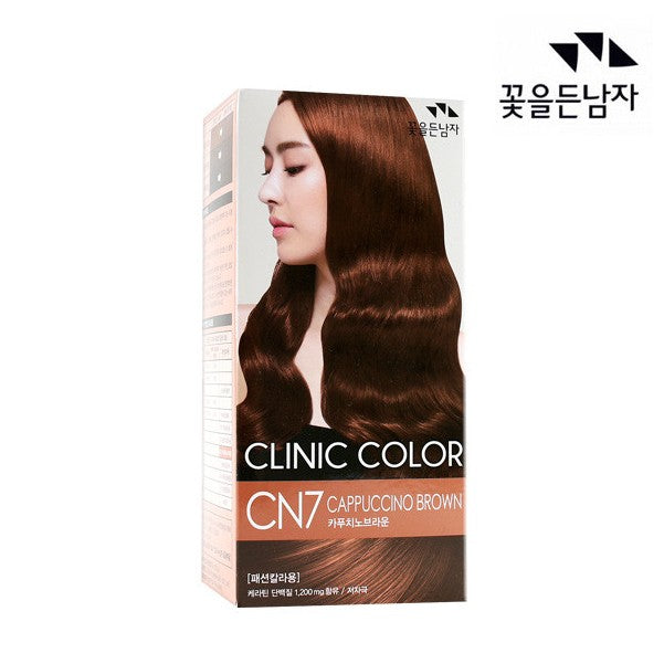 Clinic Color CN7 Cappuccino Brown