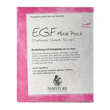 NAISTURE E.G.F. MASK PACK (5 Sheets)