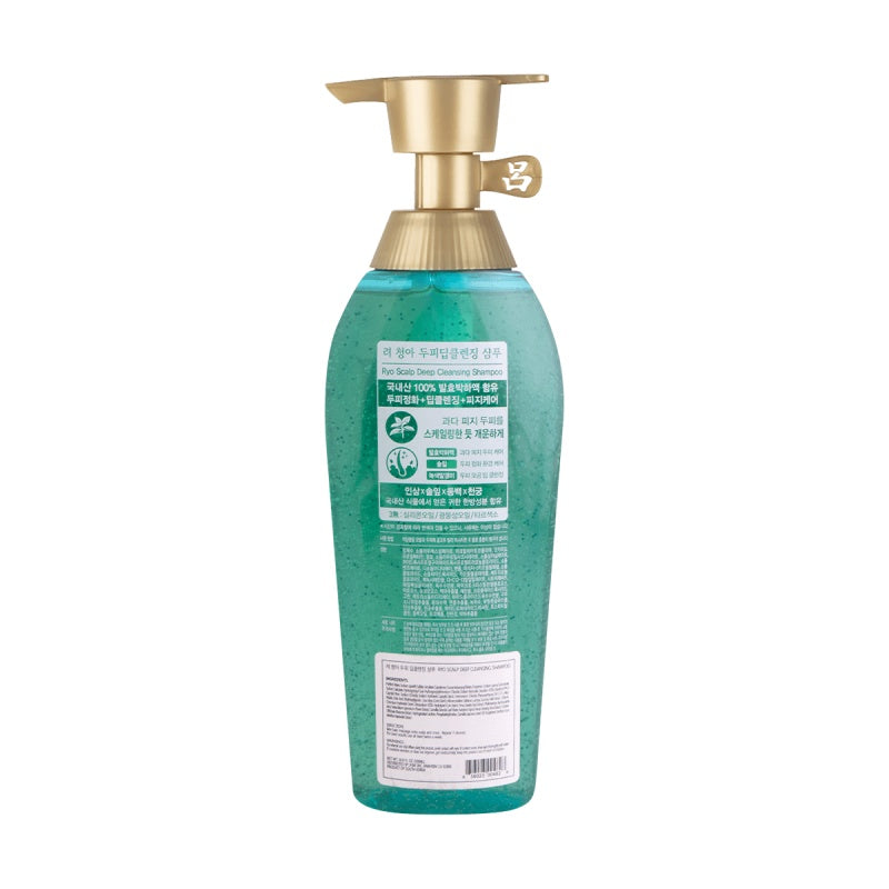 RYO Chung Ah Scalp Deep Cleansing Shampoo, 500ml