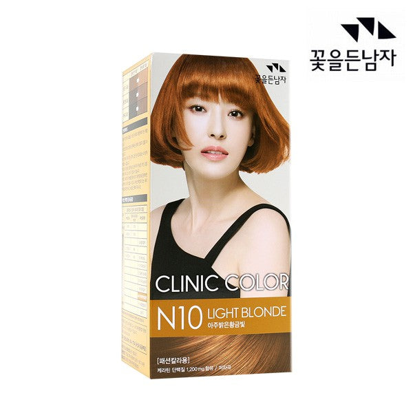 Clinic Color N10 Golden Brown