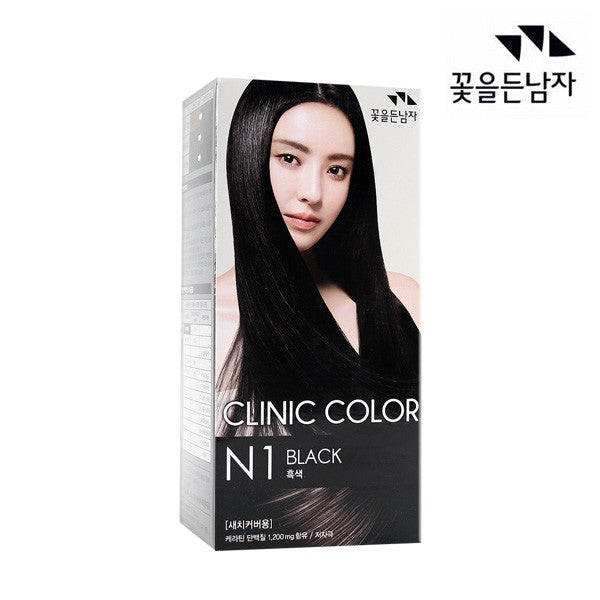 Clinic Color N1 Black